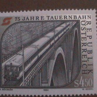 Австрия  1984 MNH локомотив