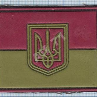 Нашивка  Флаг Герб. Трезубец. Тризуб. Украина. АТО
