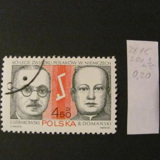 польша 60 лет союза с германией 1982 гаш