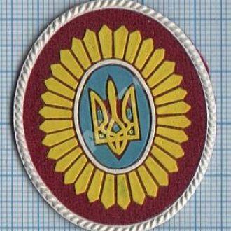 Нашивка Кокарда ВВ МВД Украины. Внутренние войска МВС.