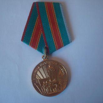 Медаль 1500-летие Киева