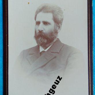 Визитка. фото Мазунина в Глазове. Глазов.  до 1917
