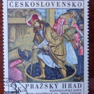Чехословакия 1969г.Пражский Град(1.6эвро)