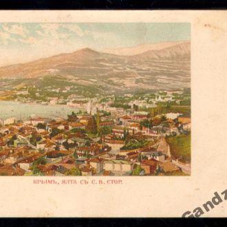 Ялта. До 1904 г.