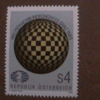 Австрия 1985 MNH шахматы