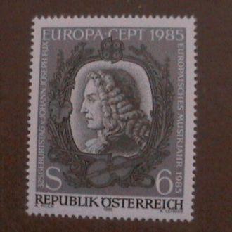 Австрия 1985 MNH персоналии