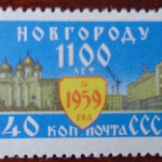 СССР, №2271 - 11грн., города
