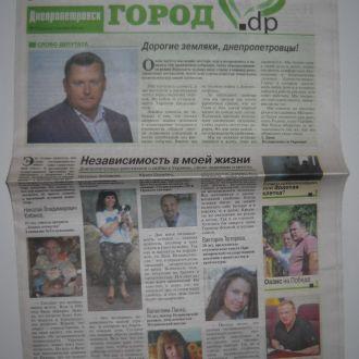 Газета Политика 2015