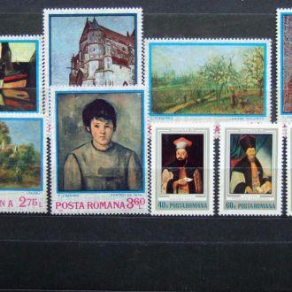 Румыния 1970-е г.г. Живопись  2 серии