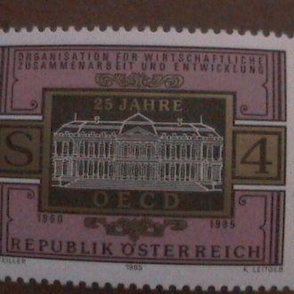 Австрия 1985 MNH архитектура