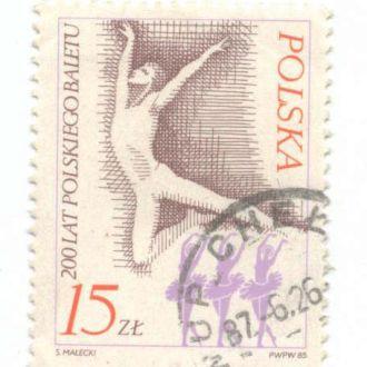 Польша балет