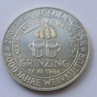 Австрия / Гринциг 200 гульденов 1984 г серебро