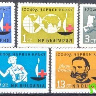 Болгария 1964 Красный Крест медицина Дюнан ** о