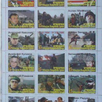 20 лет Чеченской войны.Не официальный выпуск