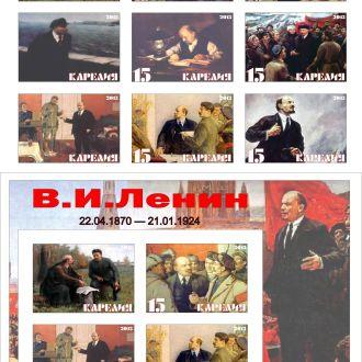 Ленин .Не официальный выпуск.