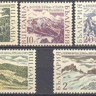Болгария 1967 природа горы ** о