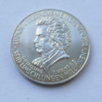 Австрия / Гринциг 200 гульденов 1985 г серебро