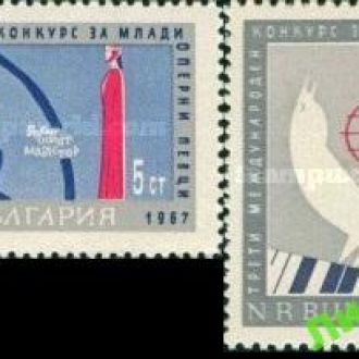 Болгария 1967 музыка песни птицы ** о