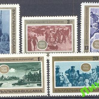 Болгария 1968 освобождение война россика ** о