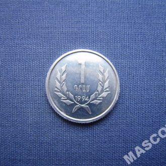 Армения 1 драм  1994г