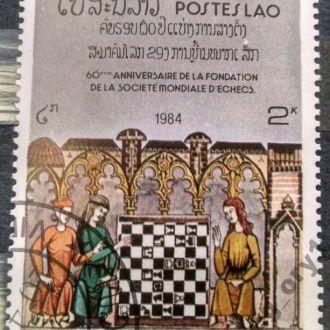 марки Лаос искусство шахматы с 1 гривны