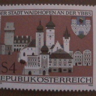 Австрия 1986 MNH архитектура