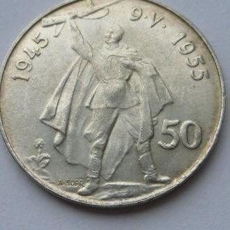 Чехословакия 50 крон 1955 г аUNC