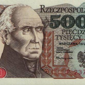 Польша 50000 злотых 1993 г UNC прес
