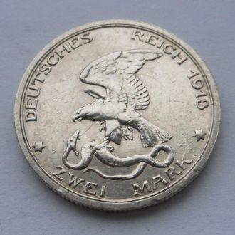 Германия Пруссия 2 марки 1913 г