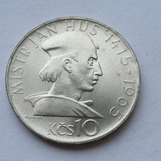 Чехословакия 10 крон 1965 г UNC