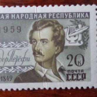 СССР,1959г.,М№2286-0.3эвро