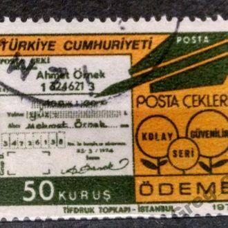 марки Турция не частая с 1 гривны
