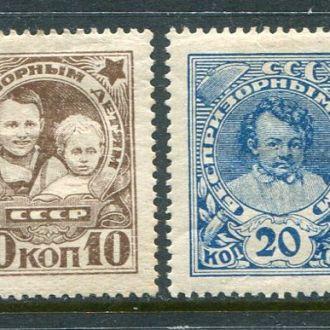 СССР 1926 Серия * Беспризорники без воды