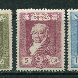 Испания 1930 год Чистые ** Искусство