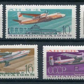 СССР 1965 Серия ** Самолеты