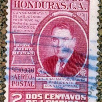 марки Гондурас старая личности не частая