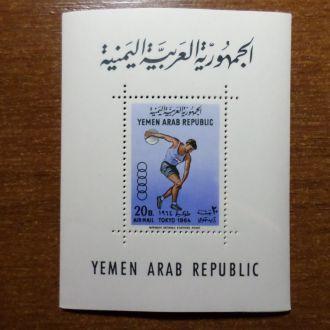 Йеменская Арабская Республика КЦ-12м олимпиада -64