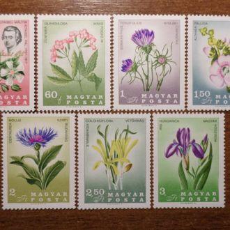 Венгрия  КЦ=5,5м  флора цветы