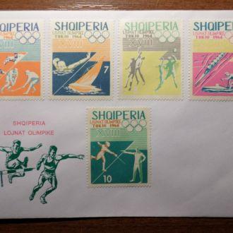 Албания олимпиада-64 КЦ=7м зубцовка конверты
