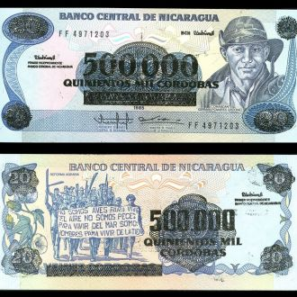 Nicaragua / Никарагуа - 500000 Cordobas 1985 - UNC