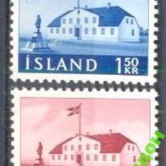 Исландия 1961 архитектура **
