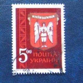 Украина города киев герб на сл т