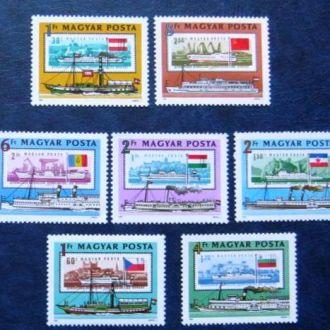 корабли судна флот пароходы яхты ледоколы венгрия