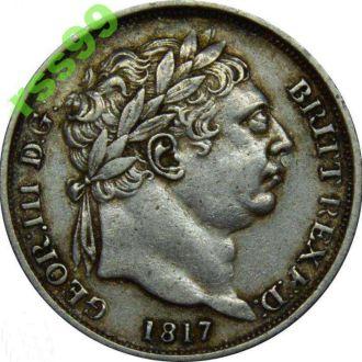 Англия 6 пенсов 1817 UNC, Серебро,  ОТЛИЧНЫЕ