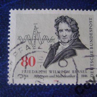 ФРГ  Фридрих Вильгельм Бессель.
