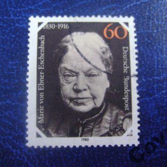 ФРГ Мария фон Эбнер-Эшенбах.