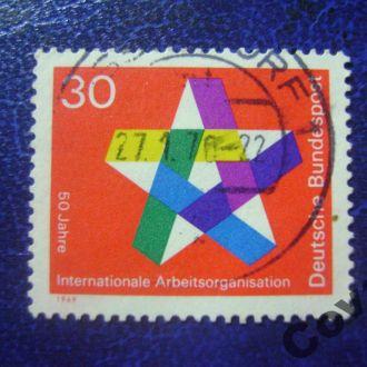 ФРГ Международная организация труда .