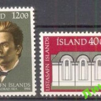 Исландия 1984 люди архитектура **