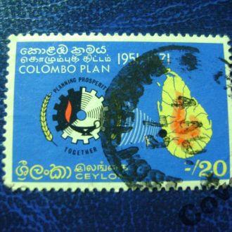 Шри-Ланка. Карта и герб.