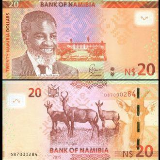 Namibia / Намибия -  20 Dollars 2015  UNC